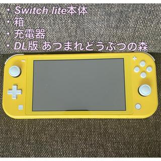 Nintendo Switch - Switch  Lite 本体 + あつ森DL版 set
