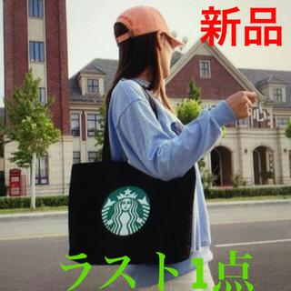 Starbucks Coffee - スターバックストートバッグ(大)黒