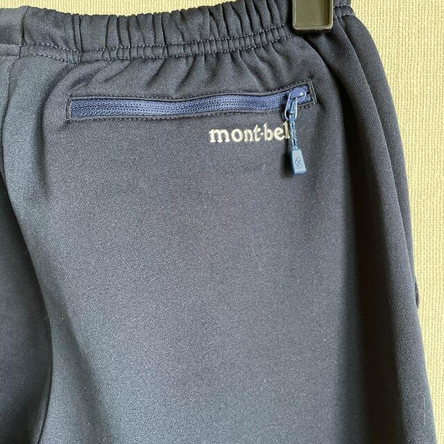 mont bell(モンベル)の【美品】mont-bell モンベル キッズズボン 150センチ スポーツ/アウトドアのアウトドア(登山用品)の商品写真
