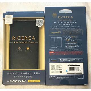 ELECOM - Galaxy A21 ソフトレザーケースイタリアン(Coronet) BK673