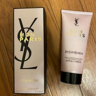 Yves Saint Laurent Beaute - イブサンローラン モンパリ ボディローション 200ml