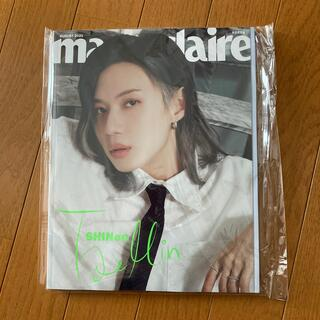 SHINee - SHINee  TAEMIN表紙
