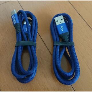 USB Type C ケーブル  (1m・ブルー2本)