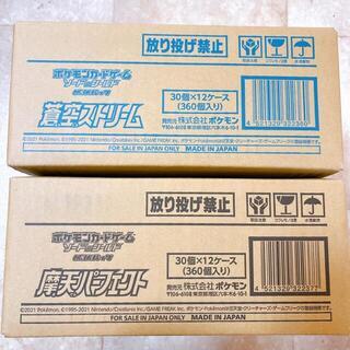 ポケモン(ポケモン)のポケモンカード 蒼空ストリーム 摩天パーフェクト 各1カートン(Box/デッキ/パック)