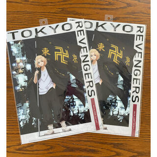 東京リベンジャーズ☆マイキー 2枚セット