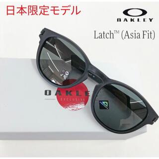 Oakley - 日本限定 オークリー サングラス ラッチ アジアンフィット ジャパンフィット 黒