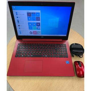 NEC - NEC ノートパソコンLAVIE NS150/K Bluetooth純正マウス付