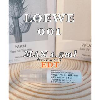ロエベ(LOEWE)のロエベ LOEWE 001 MAN EDT マン オード トワレ 1.5㎖(ユニセックス)