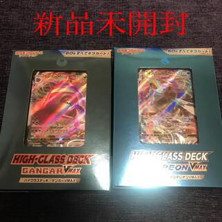 ポケモン(ポケモン)のポケモンカード ハイクラスデッキ ゲンガーVMAX &インテレオンVMAX(Box/デッキ/パック)