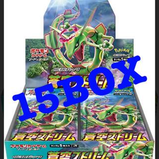 ポケモン(ポケモン)の蒼空ストリーム 15BOX シュリンク付き ポケモンカード ポケカ(Box/デッキ/パック)