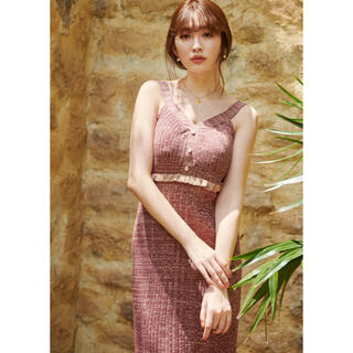 snidel - Shell Button Mix Color Knit Dress rose