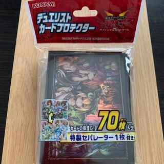コナミ(KONAMI)の遊戯王アーク・ファイブOCG公式HP投票 デュエリストプロテクター 70枚入り(Box/デッキ/パック)