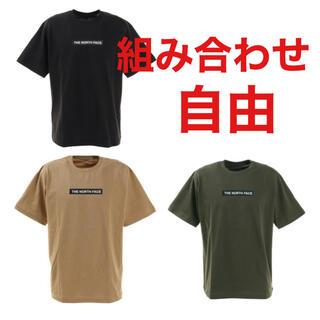 ザノースフェイス(THE NORTH FACE)のノースフェイスTシャツ 3点セット(Tシャツ/カットソー(半袖/袖なし))