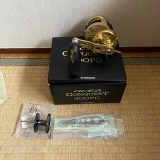 SHIMANO - シマノ オシアコンクエスト300PG 早いもの勝ち!