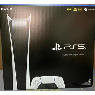 SONY - 【新品】PlayStation5 デジタルエディション【未開封】