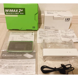 WiMAX wx06  クレードル ケーブル セット