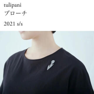 mina perhonen - 完売 ミナペルホネン tulipani ブローチ white