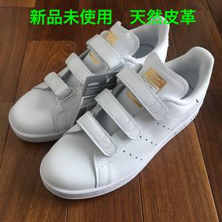 adidas - 新品未使用 adidas アディダス 本革 スタンスミス ベルクロ ゴールド