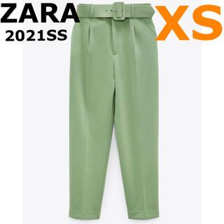 ZARA - 【ZARA】XS ライトグリーン ベルト付きハイライズパンツ ハイウエストパンツ