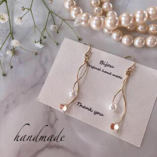 IENA - *再入荷* flower and perl pierce