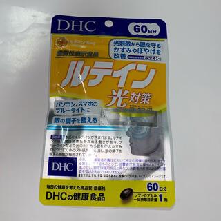 DHC - DHC 光対策 ルテイン 60日分