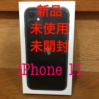 Apple - iPhone11 64GB ブラック
