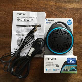 マクセル(maxell)のmaxell Bluetooth スピーカー(スピーカー)