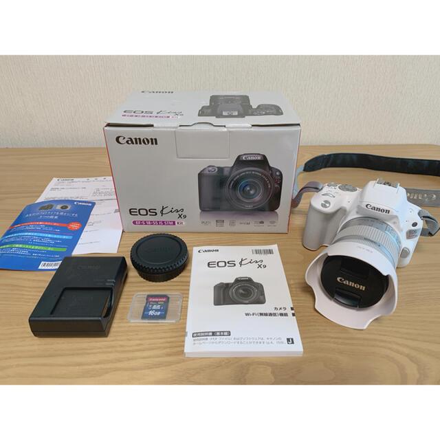 Canon(キヤノン)の【ri様 専用】 Canon EOS Kiss X9 希少なホワイトカラー スマホ/家電/カメラのカメラ(デジタル一眼)の商品写真