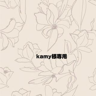 kamy様専用(アイライナー)