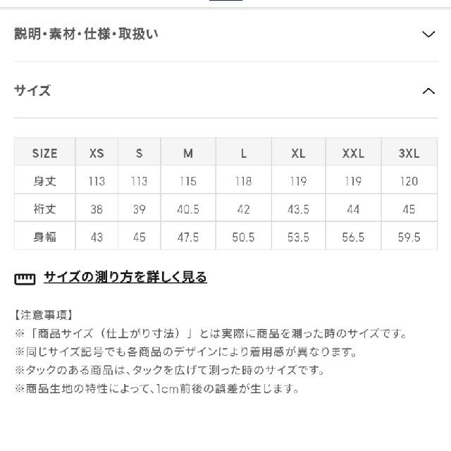 GU(ジーユー)のGU レディース M マーセライズド Aライン ワンピース 半袖 黒 レディースのワンピース(ひざ丈ワンピース)の商品写真