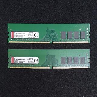 メモリ Kingston 16GB (8Gx2) DDR4-2400 美品v46