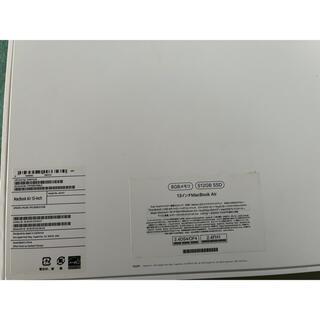 MacBook Air M1/8GB/500Gb