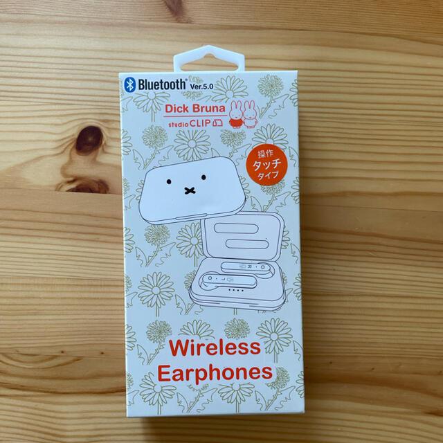 STUDIO CLIP(スタディオクリップ)のミッフィー  Bluetooth イヤホン スマホ/家電/カメラのオーディオ機器(ヘッドフォン/イヤフォン)の商品写真