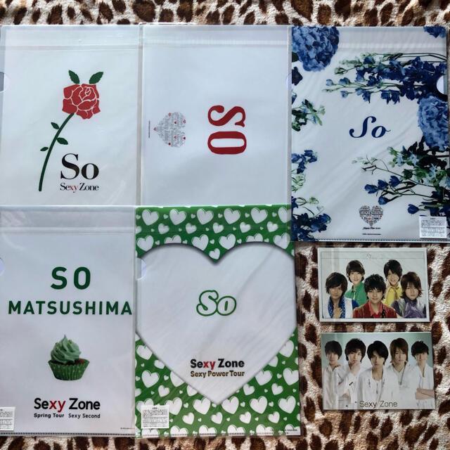 Sexy Zone(セクシー ゾーン)の★松島聡★グッズまとめ売り7点セット エンタメ/ホビーのタレントグッズ(アイドルグッズ)の商品写真