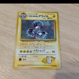 ポケモン - ポケモンカードゲーム 旧裏面 マチスのレアコイル キラカード 1点 ジムリーダー
