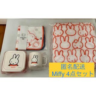 miffy ミッフィー コップ シールBox キッチンクロス ブランケット(その他)