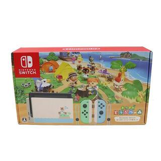 ニンテンドースイッチ(Nintendo Switch)のあつまれどうぶつの森本体セット(家庭用ゲーム機本体)
