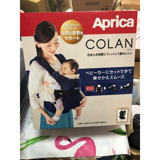 Aprica - ♡早い者勝ち送料無料♡ Aprica 抱っこ紐 おんぶ紐 取り扱い書付き
