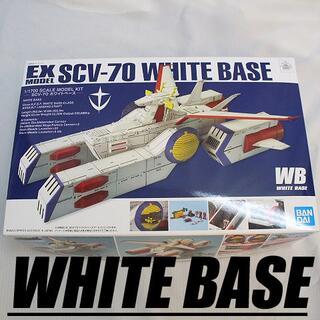 EXモデル1/1700SCV-70ホワイトベースガンダムガンキャノンガンタンク(模型/プラモデル)
