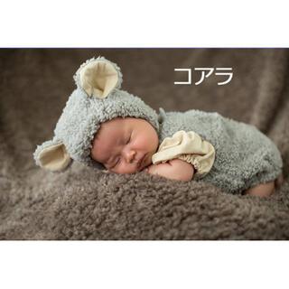 コアラ ハロウィン ベビー用 赤ちゃん 衣装 仮装 コスチューム 変装 グッズ(衣装一式)