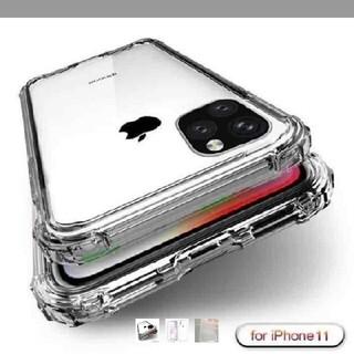 ⭐︎高品質⭐︎iPhone 11ケース Air クッション(iPhoneケース)