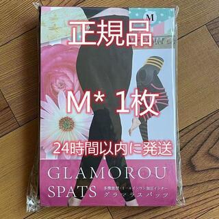 在庫処分1枚入り【大人気】 グラマラスパッツ Mサイズ(タイツ/ストッキング)