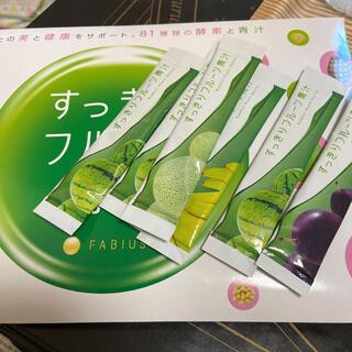 ファビウス(FABIUS)のフルーツ青汁 一箱と6包(青汁/ケール加工食品)