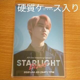 JO1 白岩瑠姫 STARLIGHT DELUXE Blu-ray特典 写真(アイドル)