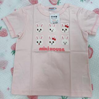 mikihouse - mikihouseミキハウス新作120cm