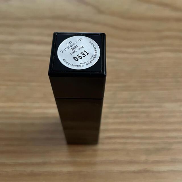 KATE(ケイト)のリップモンスター 03 陽炎 コスメ/美容のベースメイク/化粧品(口紅)の商品写真