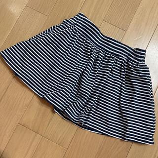 ユニクロ(UNIQLO)のユニクロ キッズ 女の子 ボーダーフレアスカート Sサイズ(スカート)