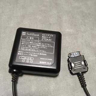 ソフトバンク(Softbank)のガラケー 充電器(バッテリー/充電器)