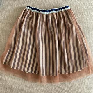 ユニカ(UNICA)の【unica】ストライプチュールスカート 100(スカート)