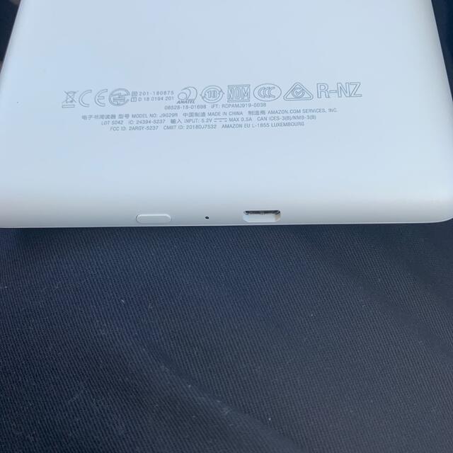 ゆう様専用Kindle フロントライト搭載 WiFi 8GB ホワイト 広告つき スマホ/家電/カメラのPC/タブレット(電子ブックリーダー)の商品写真